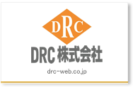DRC CO., LTD.